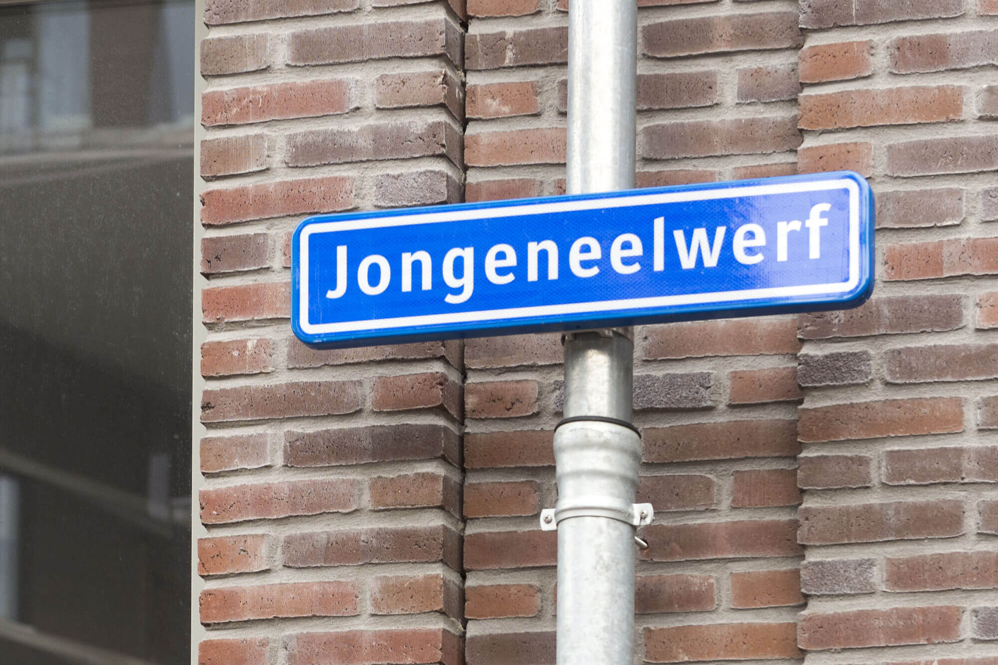 Straat vernoemd naar Jongeneel op Zijdebalen